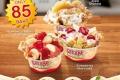 โปรโมชั่น ครีม แอนด์ ฟัดจ์ ไอศกรีม ราคาพิเศษเพียง 85 บาท วันนี้ ถึง 14 พฤศจิกายน 2559