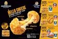 โปรโมชั่น อานตี้ แอนส์ เมนูใหม่ Hello Cheese Super Pretzel Pop ซูเปอร์ เพรทเซล ป๊อป ที่ Auntie Anne's วันนี้ ถึง 31 พฤษภาคม 2560