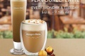 โปรโมชั่น ฮาเก้น-ดาส กาแฟ ซื้อ 1 แถม 1 ฟรี เฉพาะวันจันทร์ - อังคาร วันนี้ ถึง 9 กรกฎาคม 2560 และ ไอศกรีม ราคาพิเศษ ที่ Haagen-Dazs ตลอดเดือน มิถุนายน