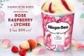 โปรโมชั่น ฮาเก้น-ดาส ไอศกรีม 3 ไพน์ ราคาพิเศษเพียง 899 บาท* ที่ Haagen-Dazs วันนี้