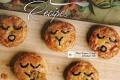 โปรโมชั่น พาย เฟสซ์ เมนูใหม่ ไส้กระหรี่ไก่ และแกงเขียวหวานไก่ ที่ Pie face วันนี้ ถึง 14 เมษายน 2560