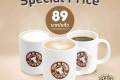 โปรโมชั่น TOM N TOMS COFFEE เครื่องดื่มร้อน ราคาพิเศษเพียง 89 บาท ที่ ทัม เอ็น ทัมส์ คอฟฟี่ วันนี้ ถึง 31 มกราคม 2560