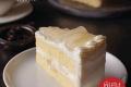 โปรโมชั่น AMOR เค้กลูกตาล ราคาพิเศษ ที่ร้าน อะมอร์ วันนี้ ถึง 30 พฤศจิกายน 2560