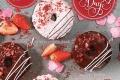 โปรโมชั่น แด๊ดดี้ โด ต้อนรับวาเลนไทน์ Always and Forever Valentine โดนัทเมนูพิเศษ ที่ Daddy Dough วันที่ 10 ถึง 28 กุมภาพันธ์ 2560