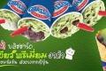 โปรโมชั่น ไอศกรีม แดรี่ควีน บลิซซาร์ด ชาเขียว พรีเมี่ยม งาดำ ที่ แดรี่ควีน Dairy Queen วันนี้ ถึง 31 สิงหาคม 2560