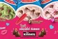 โปรโมชั่น ไอศกรีม แดรี่ควีน เฮอร์ชีส์ คิสเซส บลิซซาร์ด ที่ แดรี่ควีน Dairy Queen วันนี้ ถึง 28 กุมภาพันธ์ 2560