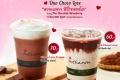 โปรโมชั่น อินทนิล คอฟฟี่ เมนูใหม่ Valentines's Duo Choco Love ที่ Inthanin Coffee วันนี้ ถึง 15 มีนาคม 2560
