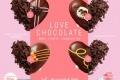 โปรโมชั่น คริสปี้ครีม โดนัท เมนูใหม่ ต้อนรับ วาเลนไทน์ ที่ Krispy Kreme วันนี้ ถึง 28 กุมภาพันธ์ 2560