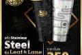 โปรโมชั่น คาเฟ่ อเมซอน แก้ว Amazon Stainless Steel Leaf & Lane ที่ Cafe Amazon วันนี้