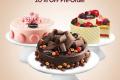 โปรโมชั่น ฮาเก้น-ดาส ไอศกรีมเค้ก ลดราคา 20% เมื่อสั่งจองล่วงหน้า ที่ Häagen-Dazs วันนี้ ถึง 12 เมษายน 2561