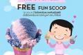 โปรโมชั่น Baskin Robbins ต้อนรับวันเด็ก รับฟรี ไอศกรีม Fun Scoop เมื่อซื้อไอศกรีมชนิดใดก็ได้ในราคาปกติ ที่ บาสกิ้น ร็อบิ้นส์ วันที่ 12 - 14 มกราคม 2561