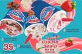 โปรโมชั่น ไอศกรีม แดรี่ควีน บลิซซาร์ด นิวยอร์กชีสเค้ก ที่ แดรี่ควีน Dairy Queen วันนี้ ถึง 28 กุมภาพันธ์ 2561