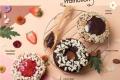 โปรโมชั่น คริสปี้ครีม Back to School Doughnut โดนัทรสชาติใหม่ ที่ Krispy Kreme วันนี้ ถึง 30 มิถุนายน 2561
