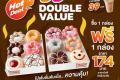 โปรโมชั่น Dunkin Donut ดีดี ดับเบิ้ล เเวลู ซื้อโดนัท 1 กล่อง (6ชิ้น) รับฟรี 1 กล่อง (6ชิ้น) และ โดนัท มะม่วง 6 รสชาติใหม่ ที่ร้าน ดังกิ้น โดนัท