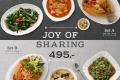 โปรโมชั่น S&PJoy of Sharing เมนูพรีเมี่ยมเซท ราคาเพียง 495 บาท วันนี้ ถึง 31 มกราคม 2560