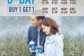 โปรโมชั่น BlueCup D-DAY ปี 2018 เครื่องดื่ม ซื้อ 1 แถม 1 ฟรี ที่ บลูคัพ S&P วันศุกร์ เดือนละ 2 ครั้ง วันนี้ ถึง สิ้นปี 2561