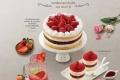โปรโมชั่น เอส แอนด์ พี ต้อนรับ วาเลนไทน์ ด้วยเมนูพิเศษ Simply Valentine ที่ ร้านอาหาร S&P วันนี้ ถึง 28 กุมภาพันธ์ 2560