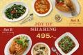 โปรโมชั่น S&PJoy of Sharing เมนูพรีเมี่ยมเซท ราคาเพียง 495 บาท วันนี้ ถึง 28 กุมภาพันธ์ 2560