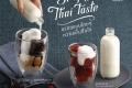 โปรโมชั่น บลูคัพ เครื่องดื่ม เมนูใหม่ Simply Thai Taste ที่ จุดขาย Bluecup ในร้านอาหาร S&P วันนี้ ถึง 31 สิงหาคม 2560
