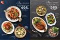 โปรโมชั่น S&PJoy of Sharing อาหารชุด สุดคุ้ม ราคาพิเศษ วันนี้ ถึง 28 กุมภาพันธ์ 2561