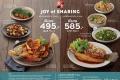 โปรโมชั่น S&PJoy of Sharing เมนูพรีเมี่ยมเซท วันนี้ ถึง 31 สิงหาคม 2560