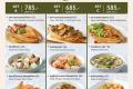 โปรโมชั่น S&PJoy of Sharing Set อาหารชุด สุดคุ้ม ราคาพิเศษ วันนี้ ถึง 31 พฤษภาคม 2561