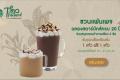 โปรโมชั่น สตาร์บัคส์ ฉลองครบรอบ 20 ปี ร่วมสนุกตอบคำถาม รับฟรี คูปอง ซื้อ 1 แถม 1 ฟรี ที่ร้าน Starbucks วันนี้ ถึง 21 มกราคม 2561