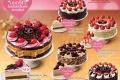 โปรโมชั่น สเวนเซ่นส์ ไอศกรีมเค้ก วาเลนไทน์เค้ก ที่ swensen's วันนี้