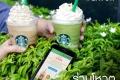 โปรโมชั่น สตาร์บัคส์ ร่วมโหวตเครื่องดื่มที่คุณชื่นชอบ ลุ้นรับคูปอง 1 แถม 1 ฟรี ที่ Starbucks วันนี้ ถึง 25 มิถุนายน 2560