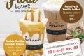 โปรโมชั่น อินทนิล คอฟฟี่ เมนูใหม่ Float Lover ที่ Inthanin Coffee วันนี้ ถึง 31 สิงหาคม 2560