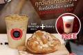โปรโมชั่น ทรู คอฟฟี่ Oh Happy Day แถมฟรี เครื่องดืม 1 แก้ว เมื่อซื้อเครื่องดื่มเย็น+เบเกอรี่ และ A Perfect Combination เครื่องดื่ม เมนูใหม่ Coffee Jelly Affogato ที่ True Coffee และ โปรโมชั่นอื่นๆ