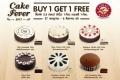 โปรโมชั่น กาโตว์ เฮ้าส์ เค้ก ซื้อ 1 แถม 1 ฟรี เทศกาล เค้กฟีเวอร์ 2560 Cake Fever 2017 วันที่ 27 กรกฎาคม ถึง 6 สิงหาคม 2560