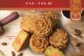 โปรโมชั่น กาโตว์ เฮ้าส์ เทศกาล ขนมไหว้พระจันทร์ 2560 ที่ Gateaux House วันนี้ ถึง 4 ตุลาคม 2560