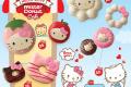 โปรโมชั่น มิสเตอร์ โดนัท Hello Kitty โดนัท 8 หน้าใหม่ ที่ Mister Donut วันนี้ ถึง 28 กุมภาพันธ์ 2561 และ Donut I Do ซื้อ 1 ฟรี 1 ทุกศุกร์ เสาร์ อาทิตย์ ตลอด ม.ค.