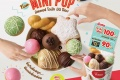 โปรโมชั่น มิสเตอร์ โดนัท มินิ ป๊อบ เพียงชิ้นละ 10 บาท ที่ Mister Donut วันนี้ ถึง 31 กรกฎาคม 2560 และ เครื่องดื่ม เมนูใหม่ ชาเผือก