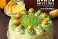 โปรโมชั่น สเวนเซ่นส์ ไอศกรีมเค้ก มะม่วงอกร่องทอง สุดพิเศษ และอีกหลากหลายรสชาติ ให้เลือก ที่ swensen's วันนี้
