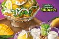 โปรโมชั่น สเวนเซ่นส์ เทศกาล ไอศกรีม มะม่วงอกร่องทอง ซันเด และ ไอศกรีม บิงซูไอศกรีม และ เมนูอื่นๆ ที่ Swensen's วันนี้