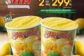 โปรโมชั่น สเวนเซ่นส์ ไอศกรีม 2 ควอท ราคาเพียง 299 บาท (จากปกติ 458 บาท) สำหรับสมาชิก Swensen's วันนี้