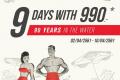 โปรโมชั่น Speedo ฉลองวันเกิดครบ 90 ปี สินค้าราคาเพียง 990 บาท* ที่ Speedo Shop & Supersports วันนี้ ถึง 10 เมษายน 2561