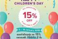 โปรโมชั่น CROCS Happy Children's day ต้อนรับวันเด็ก รองเท้าเด็ก ลด 15% ที่ Crocs วันนี้ ถึง 14 มกราคม 2561