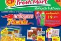 โปรโมชั่น ซีพี เฟรชมาร์ท สินค้า ซื้อ 1 แถม 1 ฟรี และ สินค้าราคาพิเศษ ที่ CP Freshmart วันนี้ ถึง 28 มิถุนายน 2560