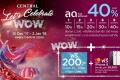 โปรโมชั่น Central CENTRAL LET'S CELEBRATE WOW สะสมสติ๊กเกอร์ แลกรับส่วนลด สูงสุด 40% ที่ เซ็นทรัล และ เซน วันที่ 23 พ.ย. 2560 - 28 ก.พ. 2561