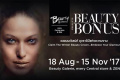 โปรโมชั่น Beauty Galerie presents Beauty Bonus ที่ Central และ Zen วันนี้ ถึง 15 พฤศจิกายน 2560