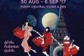โปรโมชั่น ช้อปสนั่น เช้ายันดึก Central | ZEN Midnight Sale III สินค้า ลดสูงสุด 70% ที่ เซ็นทรัล และ เซน วัน 30 สิงหาคม - 6 กันยายน 2560
