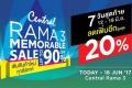 โปรโมชั่น เซ็นทรัล พระราม3 MEMORABLE SALE UP TO 90% สินค้า ลดสูงสุด 90% วันนี้ ถึง 18 มิถุนายน 2560