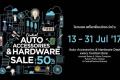 โปรโมชั่น CENTRAL AUTO ACCESSORIES & HARDWARE SALE สินค้าเพื่อคนรัก รถ และ บ้าน ลดสูงสุด 50% ที่ เซ็นทรัล วันที่ 13 - 31 กรกฎาคม 2560