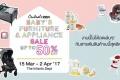โปรโมชั่น CENTRAL / ZEN BABY'S FURNITURE & APPLIANCE SALE สินค้าเด็กอ่อน ลดสูงสุด 50% ที่ เซ็นทรัล และ เซน วันนี้ ถึง 2 เมษายน 2560