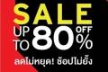 เซ็นทรัล ชิดลม จัดงาน Central HOTTEST BRANDS SALE สินค้า ลดสูงสุด 80% วันนี้ ถึง 28 กุมภาพันธ์ 2560