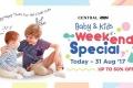 โปรโมชั่น CENTRAL / ZEN BABY & KIDS WEEKEND SPECIAL สินค้าเด็ก ลดสูงสุด 50% ที่ เซ็นทรัล และ เซน วันนี้ ถึง 31 สิงหาคม 2560