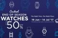 งาน CENTRAL & ZEN END OF SEASON WATCHES 2017 นาฬิกา ลดสูงสุด 50% ที่ เซ็นทรัล และ เซน วันนี้ ถึง 14 กรกฎาคม 2560
